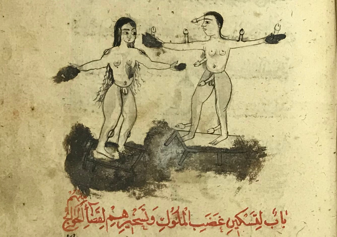 Some love-magic from a Pseudo-Aristotelean treatise (Dhakhira Iskander IO, BL Islamic 673). Yes, nine penises and nine vaginas.Definitely not the Aristotle they teach you about in philosophy class.