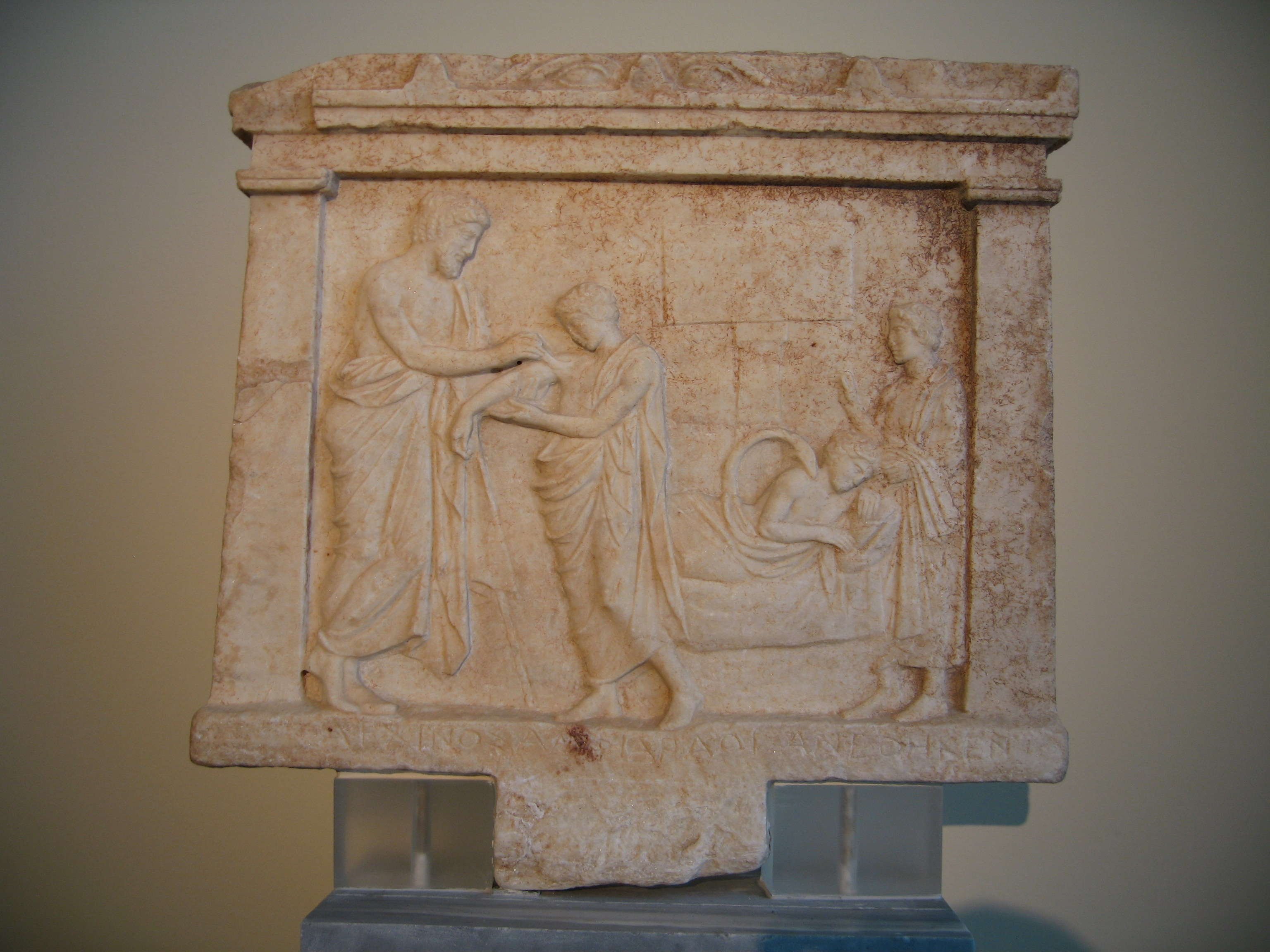 A stele of Amphiaraos (Athens National Archæological Museum No. 3369, photo Gil Renberg)