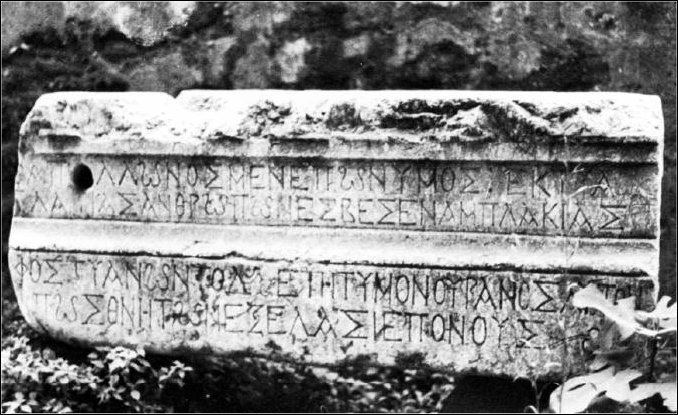 Epigraphical inscription dedicated to Apollonius of Tyana (Adana Museum). Maybe third or fourth century.