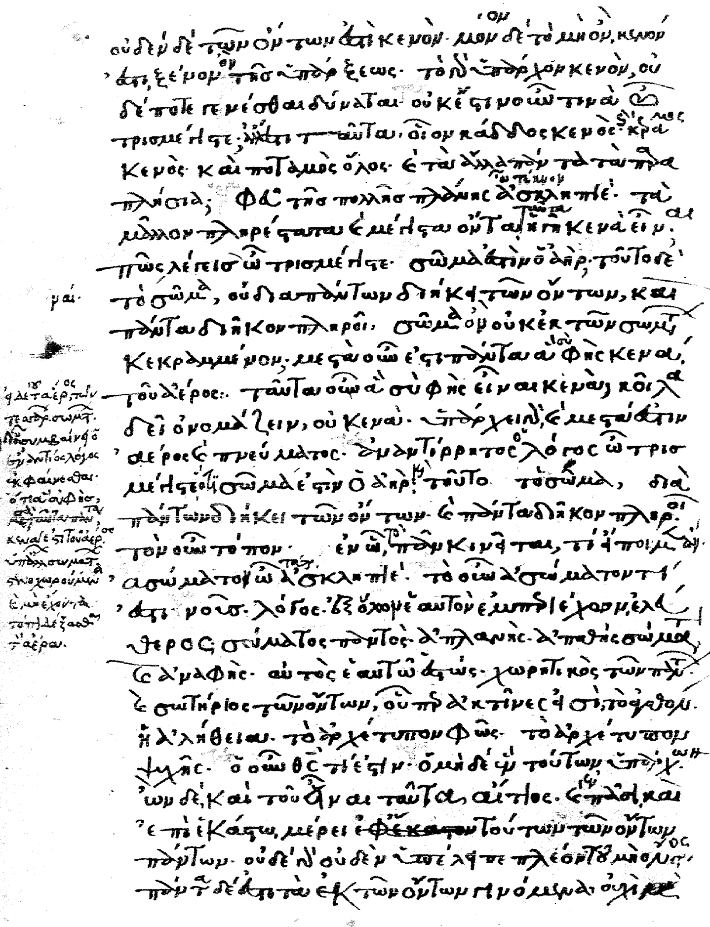 A page from Corpus Hermeticum II (Codex Parisinus Graecus 1220, page 10 verso) with telltale marginal note on the left.